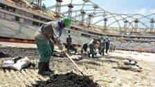 """""""الإيكونوميست"""":العرب سيقاطعون المونديال إذا أقيم في قطر"""