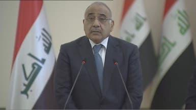العراق.. 13 ألف ملف فساد يحركها عبد المهدي