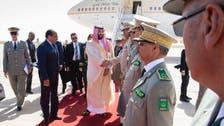 الملك سلمان يوجه بإنشاء مستشفى في نواكشوط بسعة 300 سرير