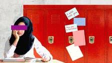 طفلة أميركية مسلمة هددت بالقتل فدعمتها رسائل من20 ولاية
