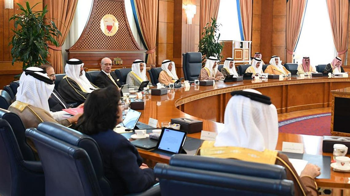 bahrain cabinet BNA
