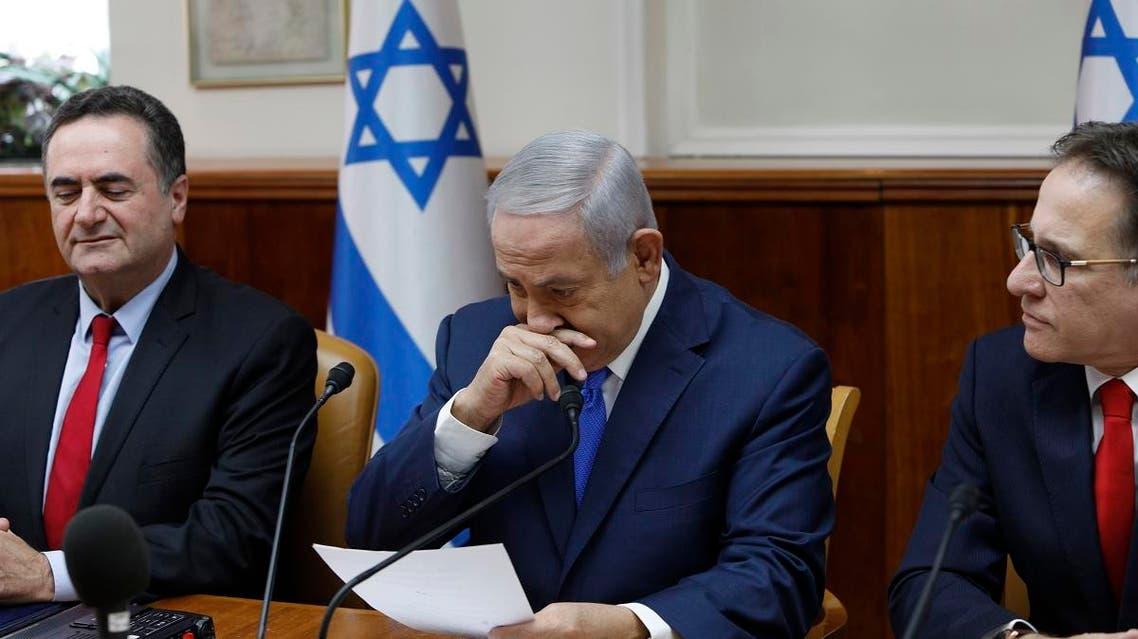 Netanyahu (AFP)