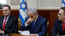 Netanyahu warns Hamas after deadly West Bank attacks