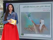 العربية.نت اليوم.. لوحات سعودية مذهلة وهنا يمنع التدخين
