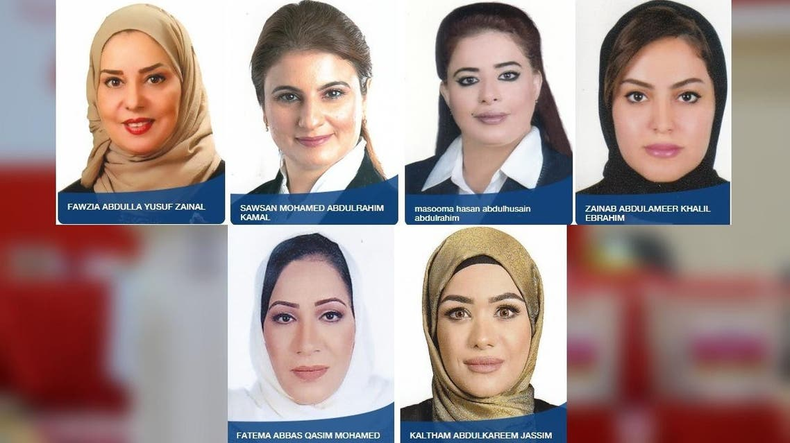 Bahrain women elections