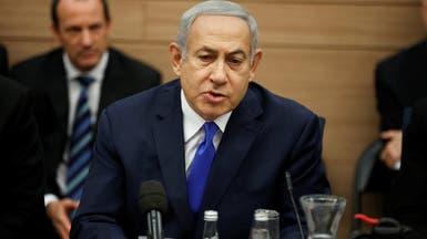 الشرطة الإسرائيلية توصي بتوجيه اتهام الرشوة لنتنياهو
