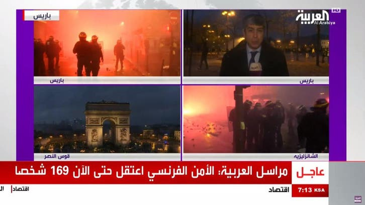 Rewind: Al Arabiya's exclusive coverage during 'Yellow Vests' clashes in Paris