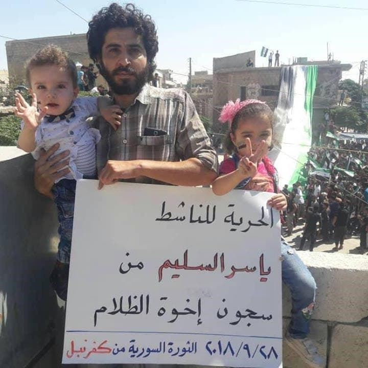 ناشط سوري: رعب بين الأهالي بإدلب بسبب اغتيالات