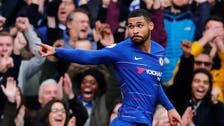 Chelsea beat Fulham 2-0 with goals from Pedro and Loftus-Cheek