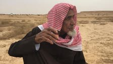 For the past 30 years, this elderly Saudi man visited hospital patients daily