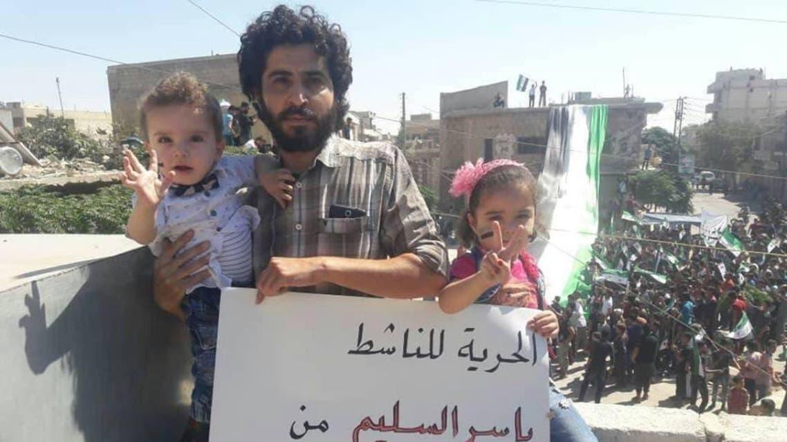 Syria activist Idlib al-Nusra (Supplied)