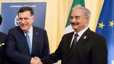 لیبیا:قومی اتحاد کی حکومت کی فورسز نے جنگ بندی قبول کر لی
