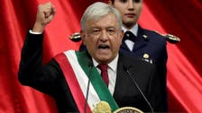 Mexico new president vows to end 'rapacious' elite in first speech