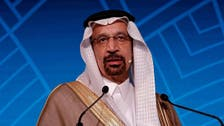 Saudi energy minister: Budget allocates SAR 33 bln to energy, industry, mining