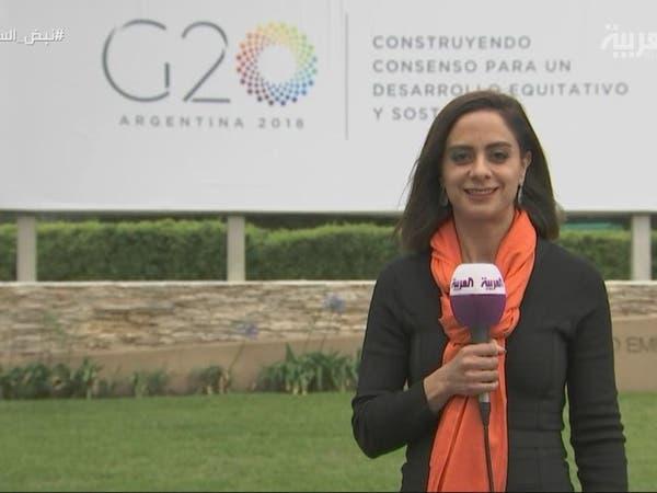 ما هي حصيلة بيان قمة مجموعة العشرين؟