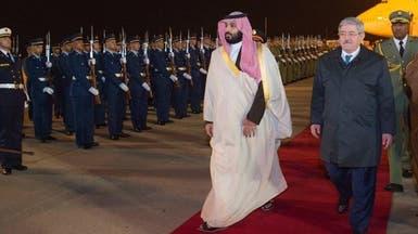 ولي العهد السعودي يصل إلى الجزائر في زيارة ليومين
