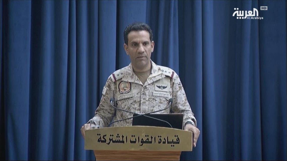 THUMBNAIL_ المؤتمر الصحفي لمتحدث تحالف دعم الشرعية في اليمن