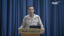 الحدیدہ کی بندرگاہ تین دن سے خالی ، حوثیوں کا جہازوں کو داخلے کی اجازت دینے سے انکار