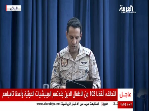 التحالف: الحوثي منع السفن من دخول الحديدة منذ 3 أيام