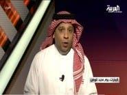 شاهد مرايا: الإمارات.. يوم مجيد للوطن