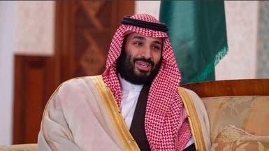 غوتيريس: محمد بن سلمان ساهم بالتوصل للاتفاقيات في اليمن