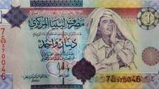 برلمان ليبيا يدخل على خط أموال القذافي المجمّدة بالخارج