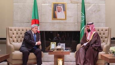 إنشاء مجلس أعلى للتنسيق السعودي الجزائري