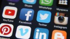 """بعد فيسبوك.. تويتر تحبط """"حملات التأثير"""" الإيرانية"""