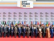 السيسي يفتتح أول معرض دولي للسلاح في مصر بحضور 41 دولة
