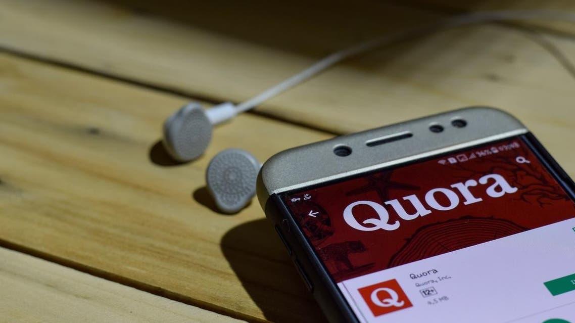 Quora website. (Shutterstock)
