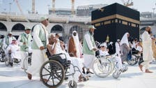 Saudi dedicates two hours for differently-abled to circumambulate Mecca's Kaaba