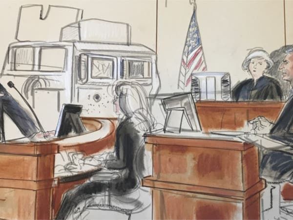 محكمة واشنطن تبت بدعاوى ذوي ضحايا الإرهاب الإيراني
