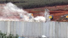 Israel says it uncovered 4th Hezbollah tunnel from Lebanon