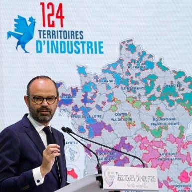 فرنسا: لا يمكن السماح لضريبة بتهديد وحدة الأمة