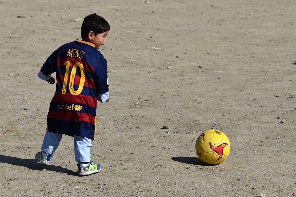 Afghan Messi 2 (AFP)