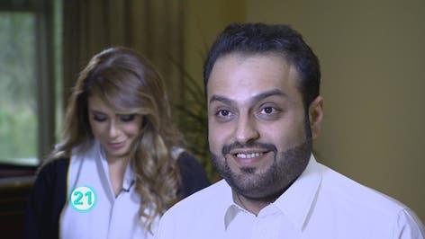 تفاعلكم : 25 سؤالا مع منصور الرقيبة