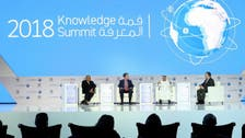 Saudi Digital Library among winners of 2018 Knowledge Award