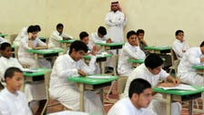 Saudi Arabia approves SR400m annually to build 120 schools with private sector