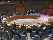 مجلس الأمن يهدد بعقوبات على منفذي الهجمات في مالي