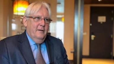 غريفثس يغادر صنعاء.. لا تقدم بتطبيق اتفاق السويد