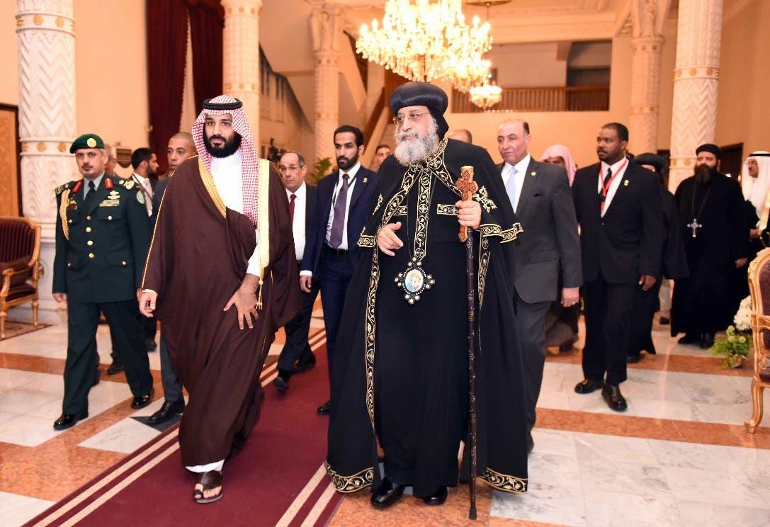 Pope Tawadros II (R) with Saudi Crown Prince in December 2018. (AFP)