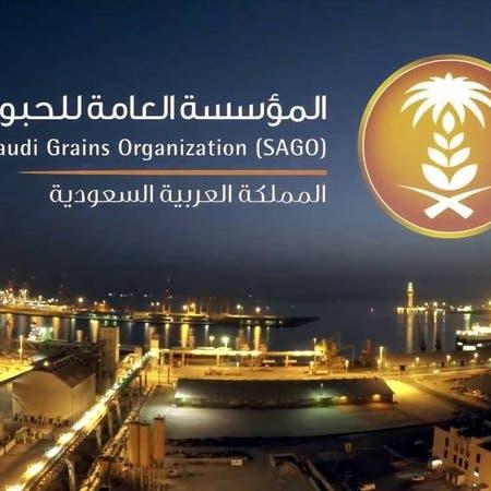 السعودية: يمكن لمشتري المطاحن استيراد القمح مباشرة