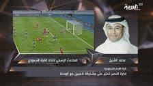 المتحدث باسم اتحاد القدم لا يعلم عن احتجاج النصر