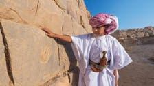 PHOTOS: Najran's mountains, a massive museum of rock inscriptions