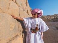 جبال نجران.. متحف سعودي ضخم للنقوش الصخرية