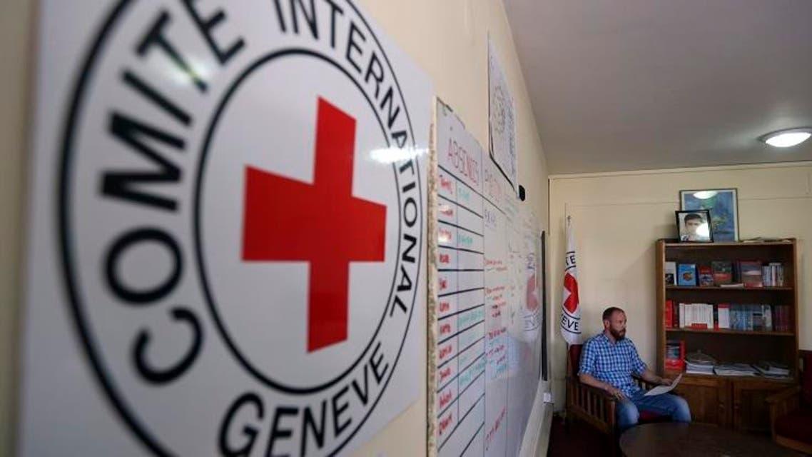 red cross ap