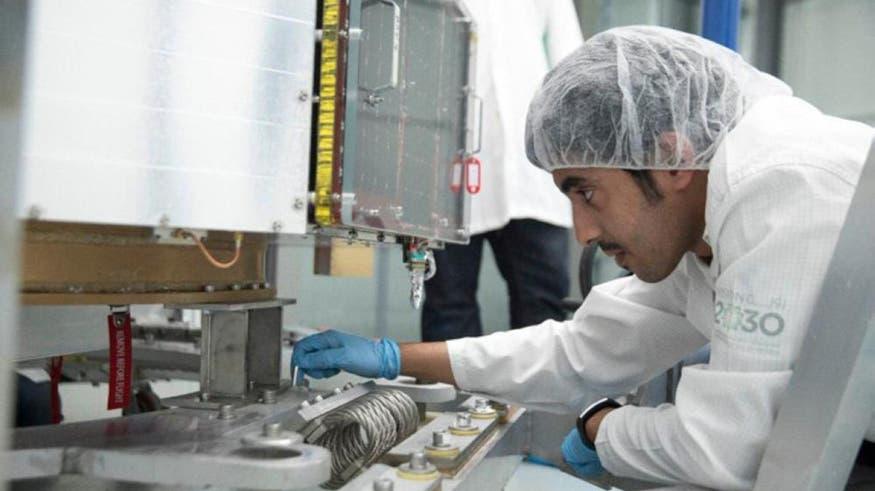 Saudi Arabia to launch two aerial surveying satellites today