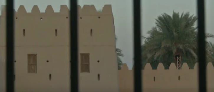 Abu Dhabi Fort Qasr Al Hosn 1 (Reuters)
