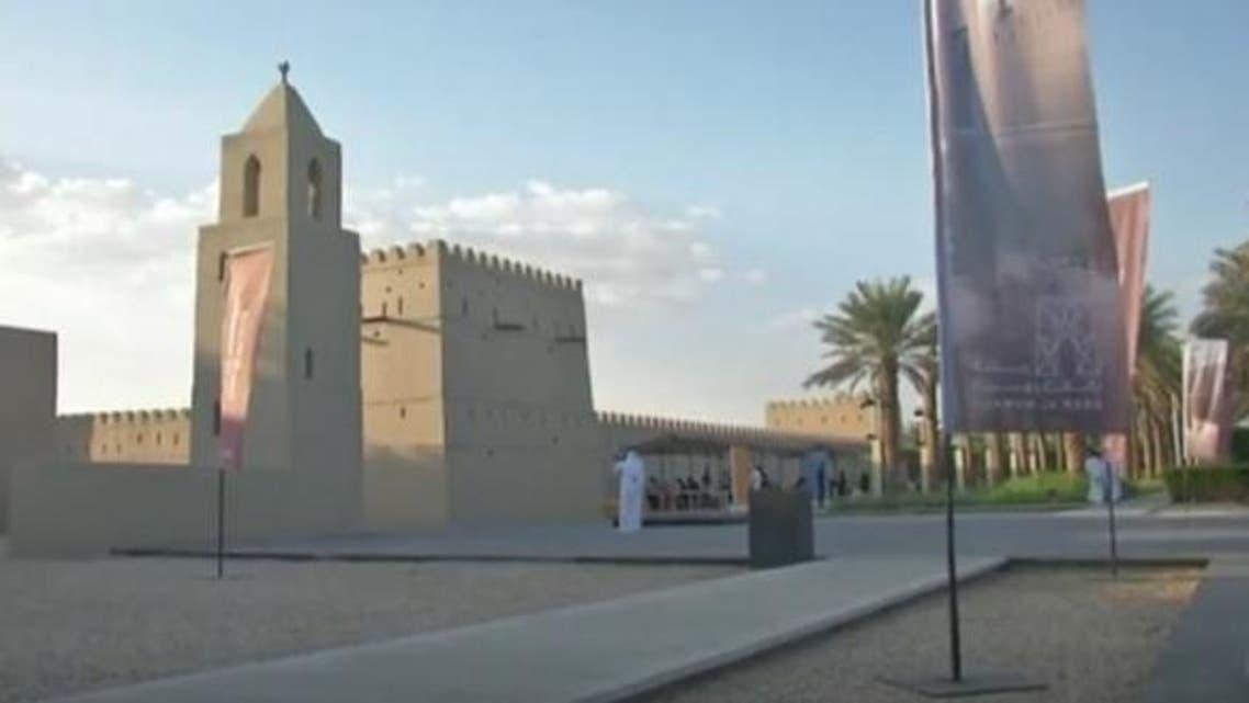 Abu Dhabi Fort Qasr Al Hosn 2 (Reuters)