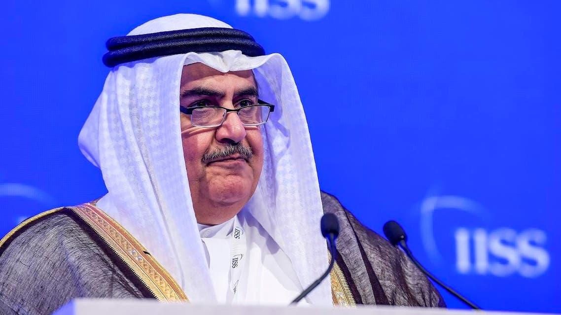 Bahrain FM (AFP)